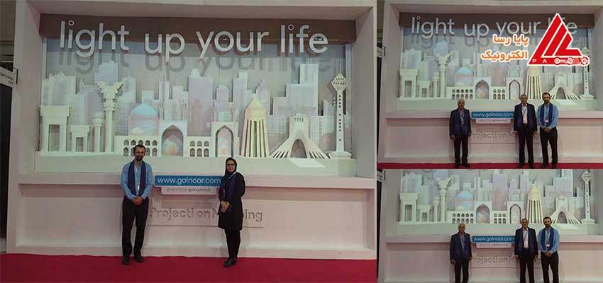 نمایشگاه صنعت برق ایران -تهران