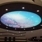 نورپردازی حرفه ای سقف