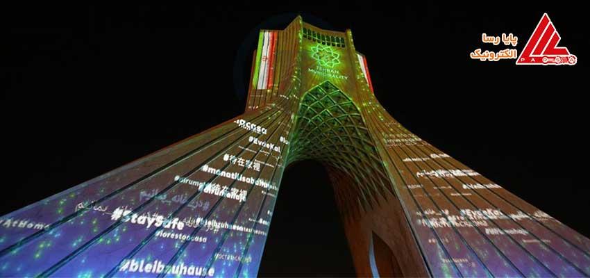 ویدئومپینگ همدلی با قربانیان کرونا در میدان آزادی