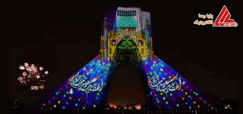 ویدئو مپینگ برج آزادی به مناسبت نیمه شعبان